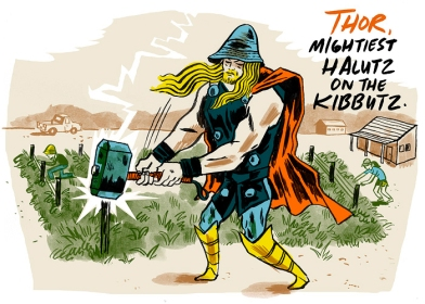 http://www.tabletmag.com/wp-content/uploads/images/jewish-superheroes-final/1.jpg